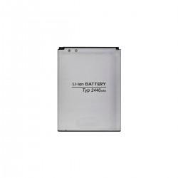 Batería genérica para LG G2 Mini