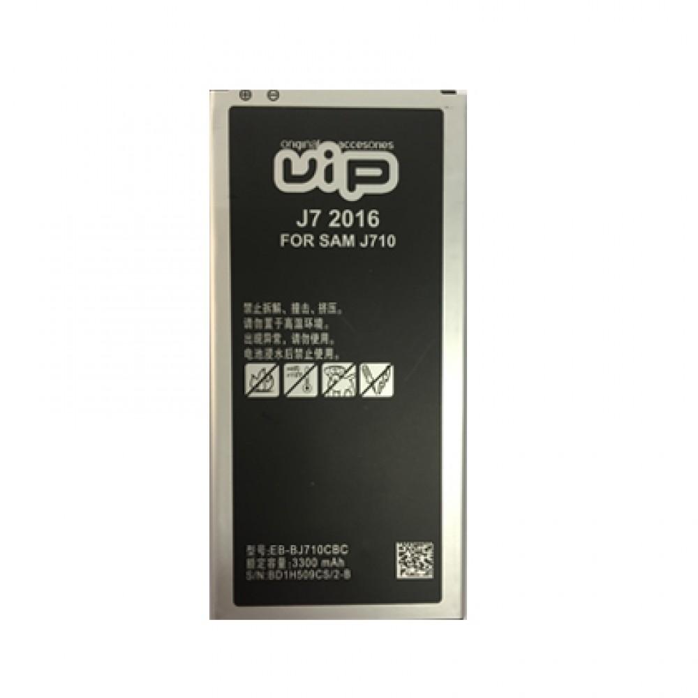 Batería genérica para Samsung Galaxy J7 2016